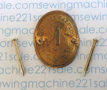 Emblem221plain.JPG